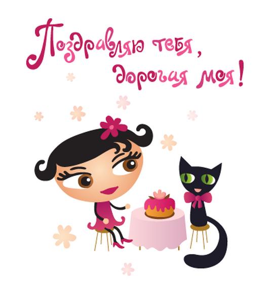 Светочка-Украиночка))) С днем рождения)))!!!!! 5488336